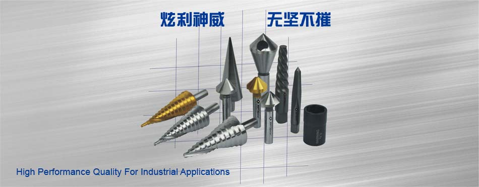 tec-spiral,钢板钻,孔锯,Annular cutter,Hole Saw,炫威